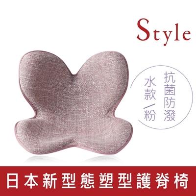 [9/23-9/30★現省600元]Style Standard Antibac 美姿調整椅 抗菌防水款- 粉色
