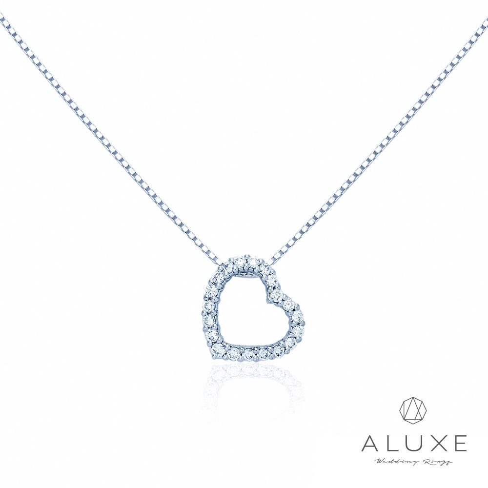 ALUXE亞立詩鑽石 The Heart 0.30克拉18K金 心形美鑽項鍊