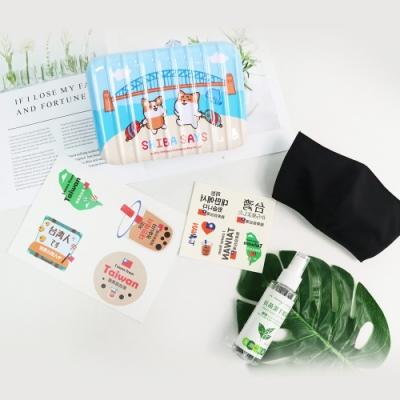 外出防護包6件組 口罩套 抗菌洗手液 航空過夜包 我是台灣人貼紙-雪梨大橋