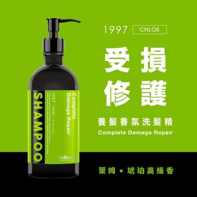 韓國Celluver香縷 韓方養髮香氛洗髮精 500ml|韓劇 女神降臨指定香氛 黃寅燁代言 - 受損修護