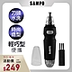 【SAMPO 聲寶】電動鼻毛刀(黑) EY-Z813L(快速到貨) product thumbnail 1