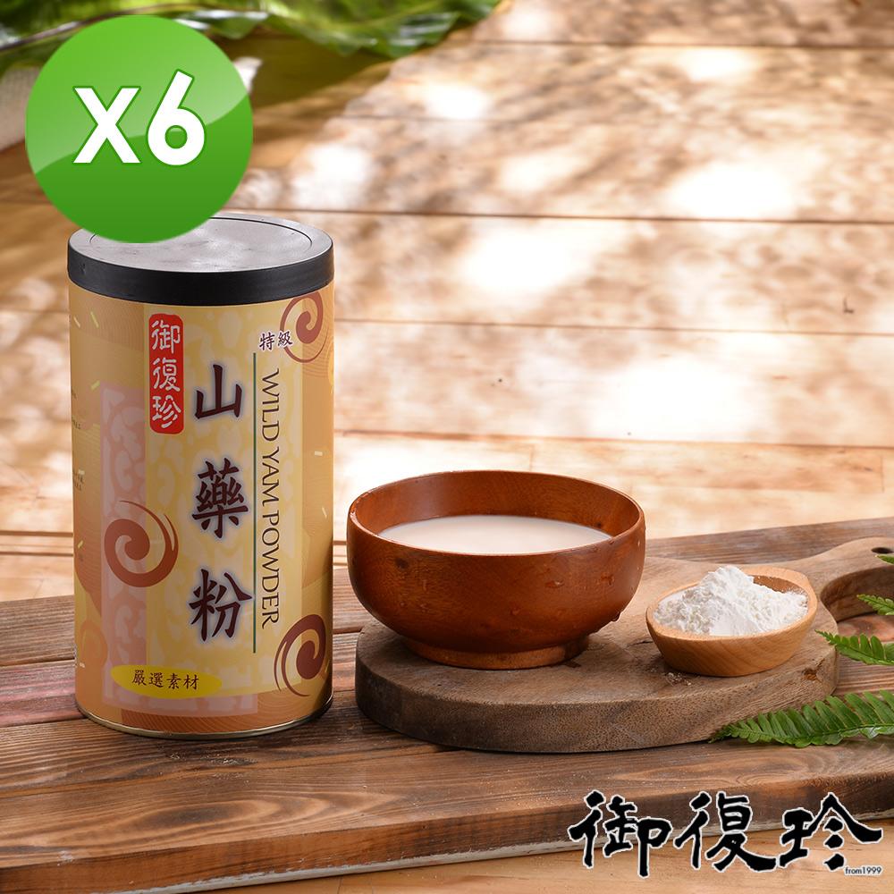 御復珍 特級山藥粉6罐組 (無糖 600g/罐)
