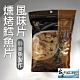 (任選) 新港漁會 燻烤鱈魚風味片 (160g / 包) product thumbnail 1