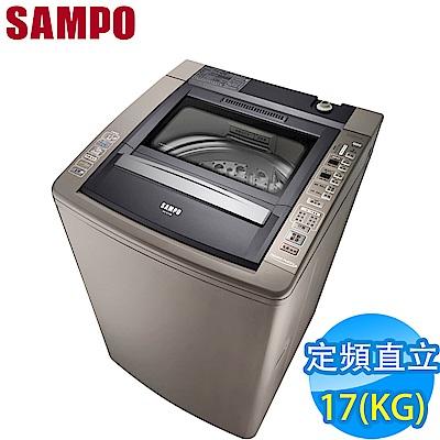 SAMPO聲寶 17KG 定頻直立式洗衣機 ES-E17B(K2)