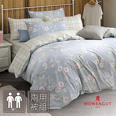 MONTAGUT-維克的早晨-100%純棉-兩用被床包組(雙人)