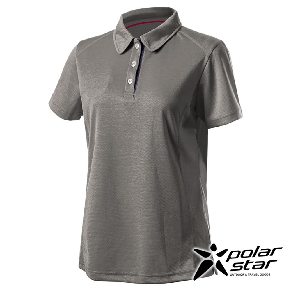 PolarStar 女 Coolmax抗菌POLO衫『沙灰』P20120