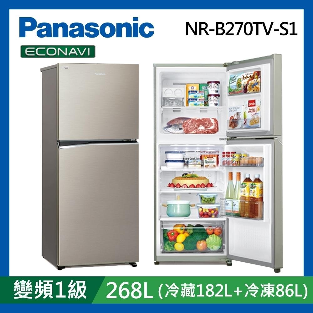 [館長推薦] Panasonic國際牌 268L 一級能效變頻ECONAVI鋼板雙門冰箱 NR-B270TV-S1 星耀金