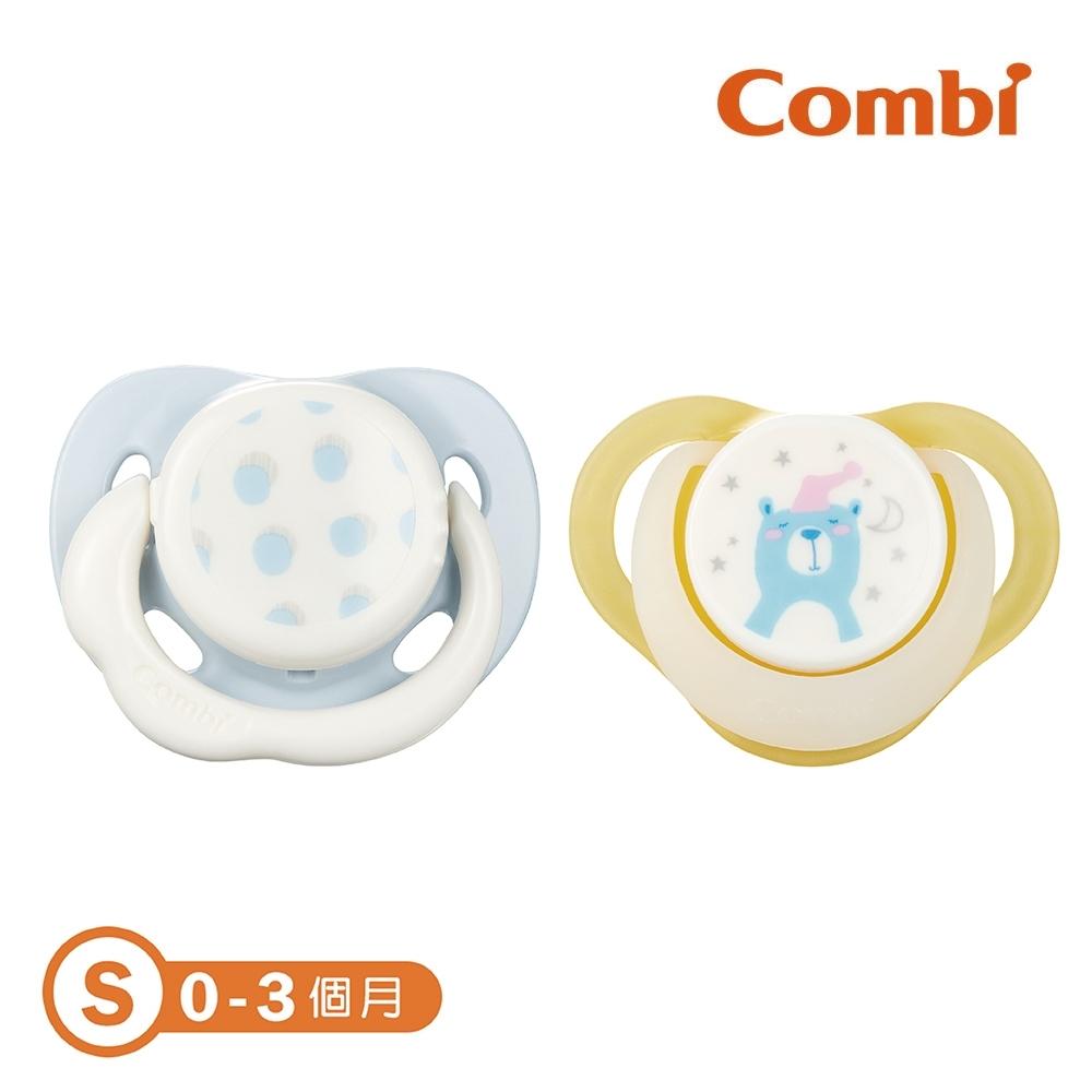 【Combi】 日+夜用安撫奶嘴 二入組