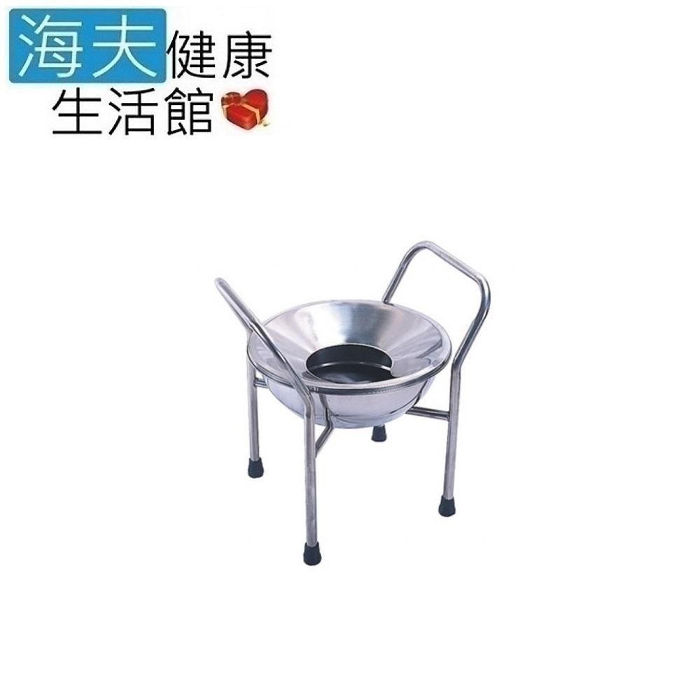 海夫 耀宏 YH126 不鏽鋼泡盆架 泡盆椅 泡屁股 免蹲