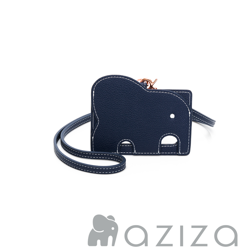 aziza 小象證件套-藍