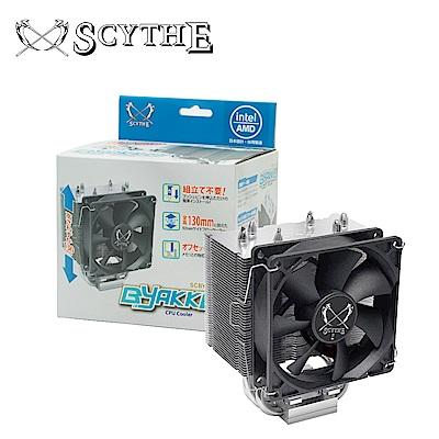 Scythe 鎌刀 SCBYK-1000 白虎 CPU散熱器
