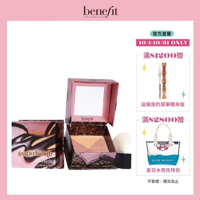 【官方直營】benefit 甜蜜蜜四色蜜粉盒