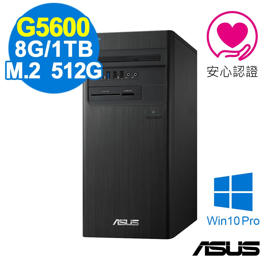 ASUS M640MB 商用電腦 G5600/8GB/660P 512G+1TB/W10P