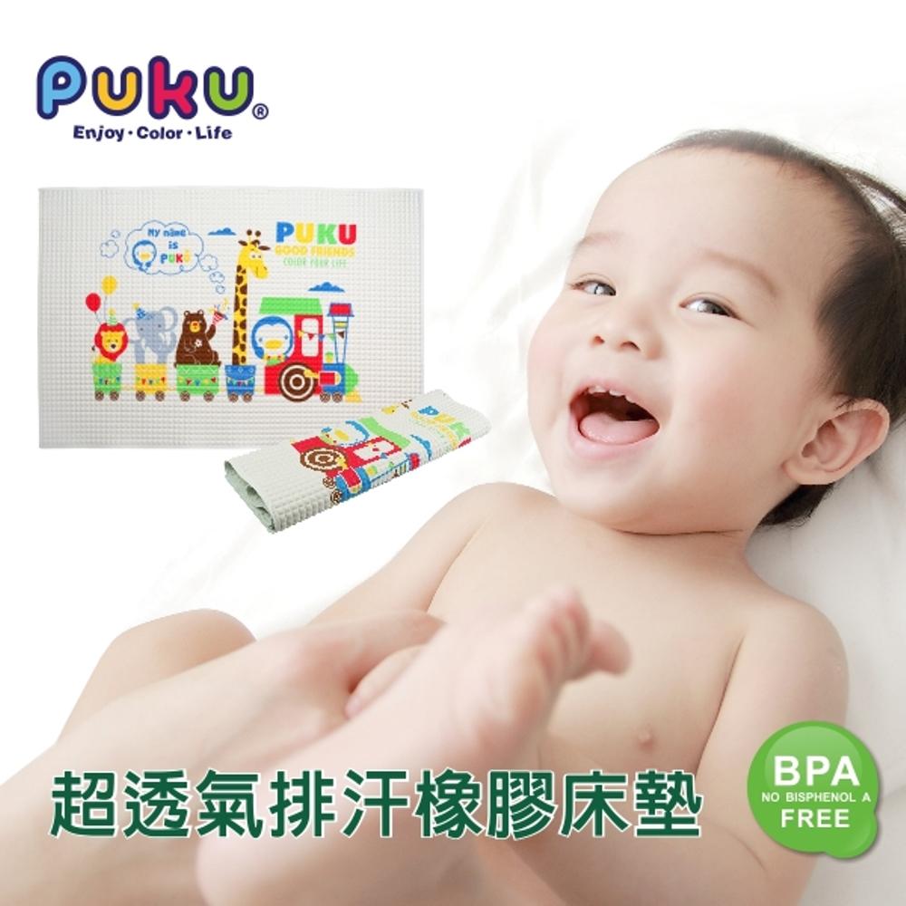 【PUKU】超透氣排汗橡膠床墊