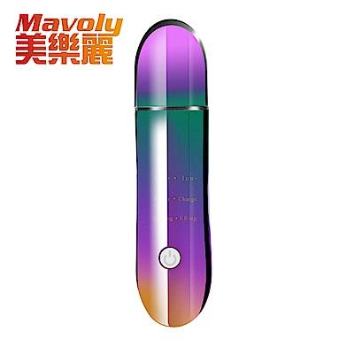 美樂麗 三代炫彩充電 去角質美顏機 超聲波震動 除黑頭粉刺機 C-0127