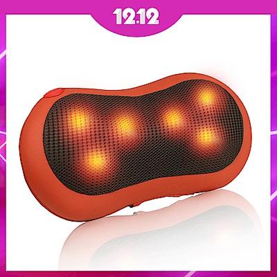 Concern 康生 新第四代4D摩力寶貝溫熱揉捏按摩枕-磚紅色 CON-1288