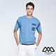 MYVEGA MAN可調節下襬剪接變化短袖T恤-藍 product thumbnail 1
