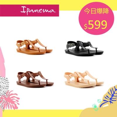 【時時樂限定】IIPA夏日T字涼鞋 ZAXY colorful系列-四款任選