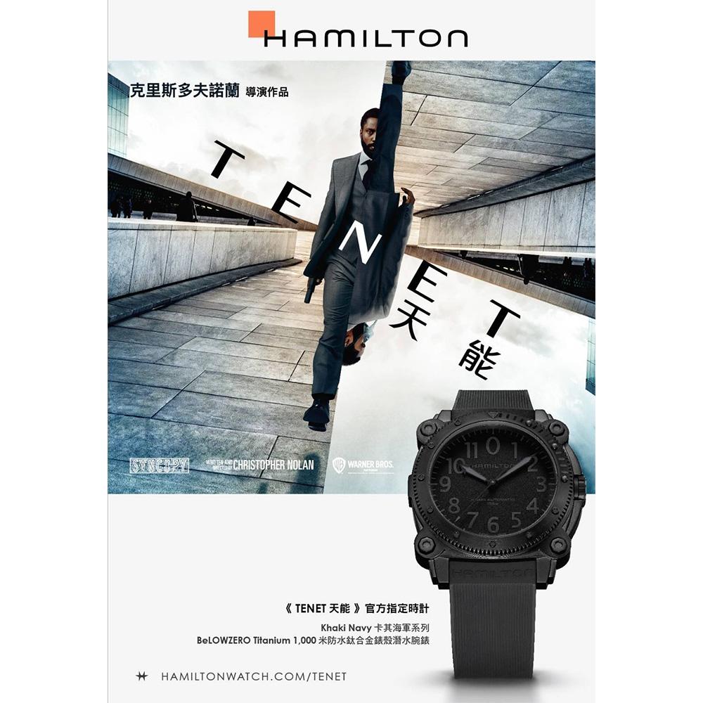 Hamilton 天能電影款 卡其海軍鈦金屬1000米潛水機械腕錶(H78505330)-46mm
