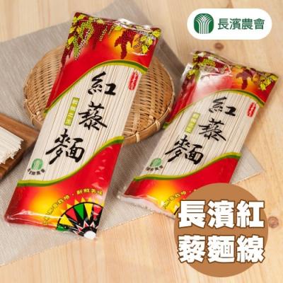 長濱農會 紅藜麵線 (300g / 包 x3包)