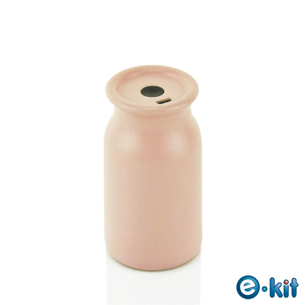 逸奇e-Kit 牛奶瓶造型暖手寶LJW-071-粉色 (有合格證認)