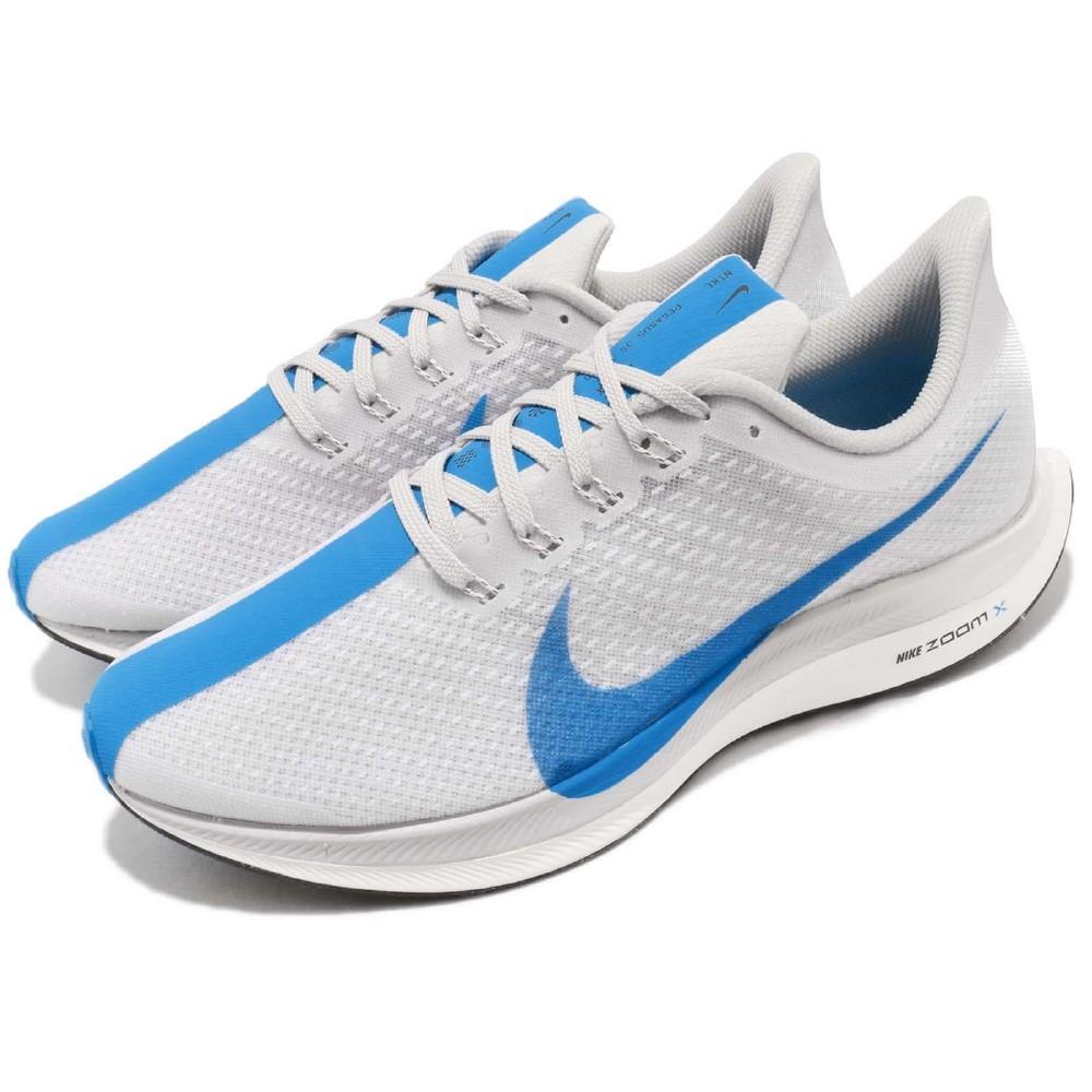 best sneakers 857b5 f1d23 Nike Pegasus 35 Turbo 男鞋   慢跑鞋   Yahoo奇摩購物中心