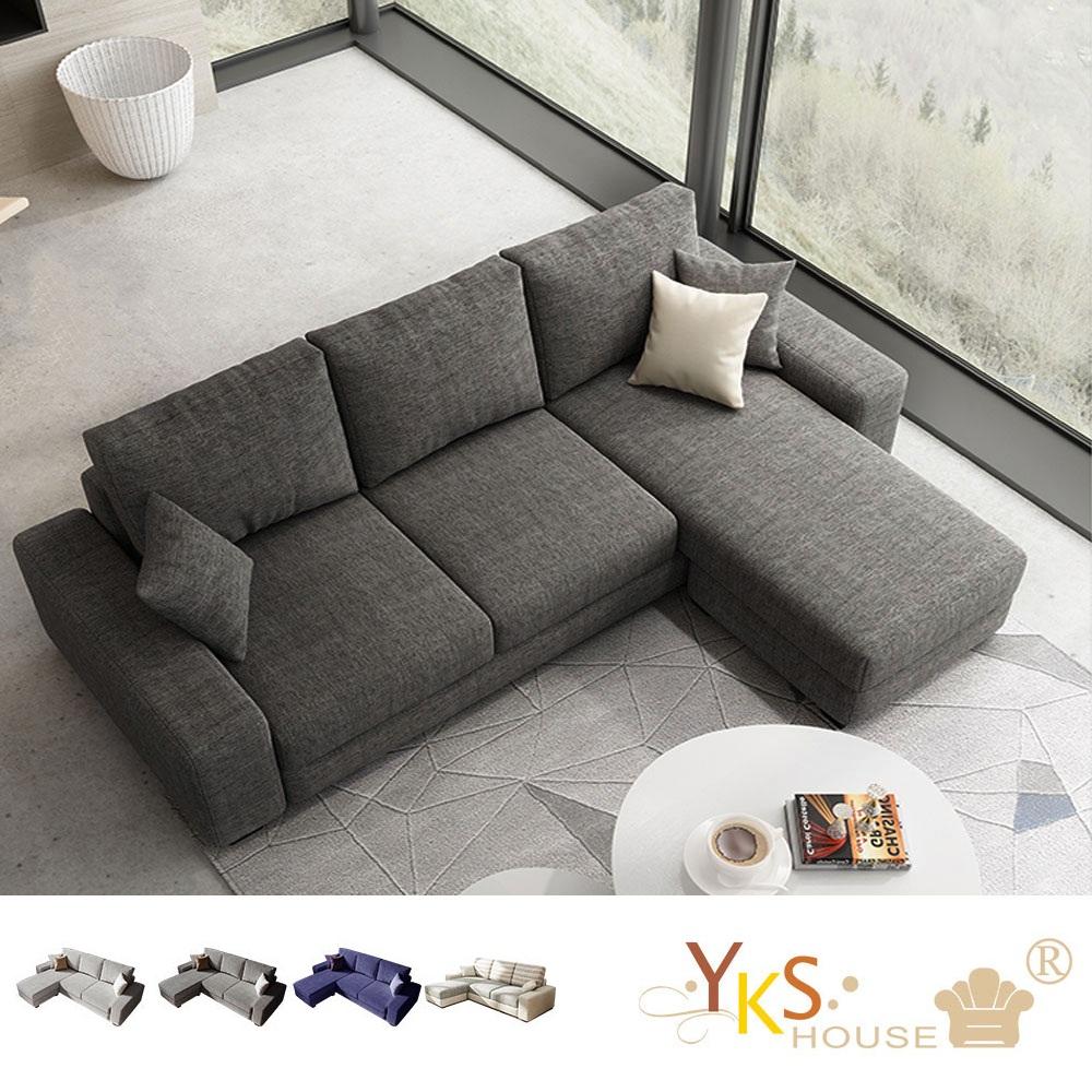 YKS-采軒L型布沙發-獨立筒版(四色可選)