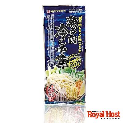 樂雅樂RoyalHost 瀨戶內中華檸檬冷麵280g (兩人份)