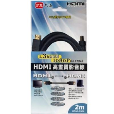 PX大通 HDMI 2M高畫質影音線 HDMI-2MM(快速到貨)