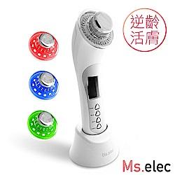 Ms.elec米嬉樂 5合1炫美煥膚儀 白 導入儀 美肌光 促進吸收