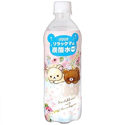 DYDO 利拉熊碳酸水(500ml)