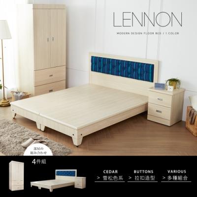 H&D 田園風海樣風情雙人床組4件式(床頭+床底+二抽櫃+衣櫃)