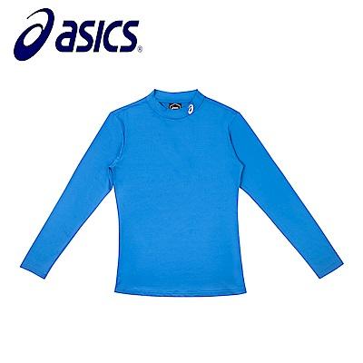 Asics 亞瑟士 男女立領緊身衣 藍 K31704-43