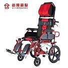 必翔銀髮 高背躺式看護輪椅(未滅菌)