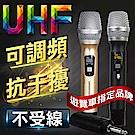 ifive 專業級UHF強抗干擾一對二 可調頻段 無線麥克風(隕石黑)