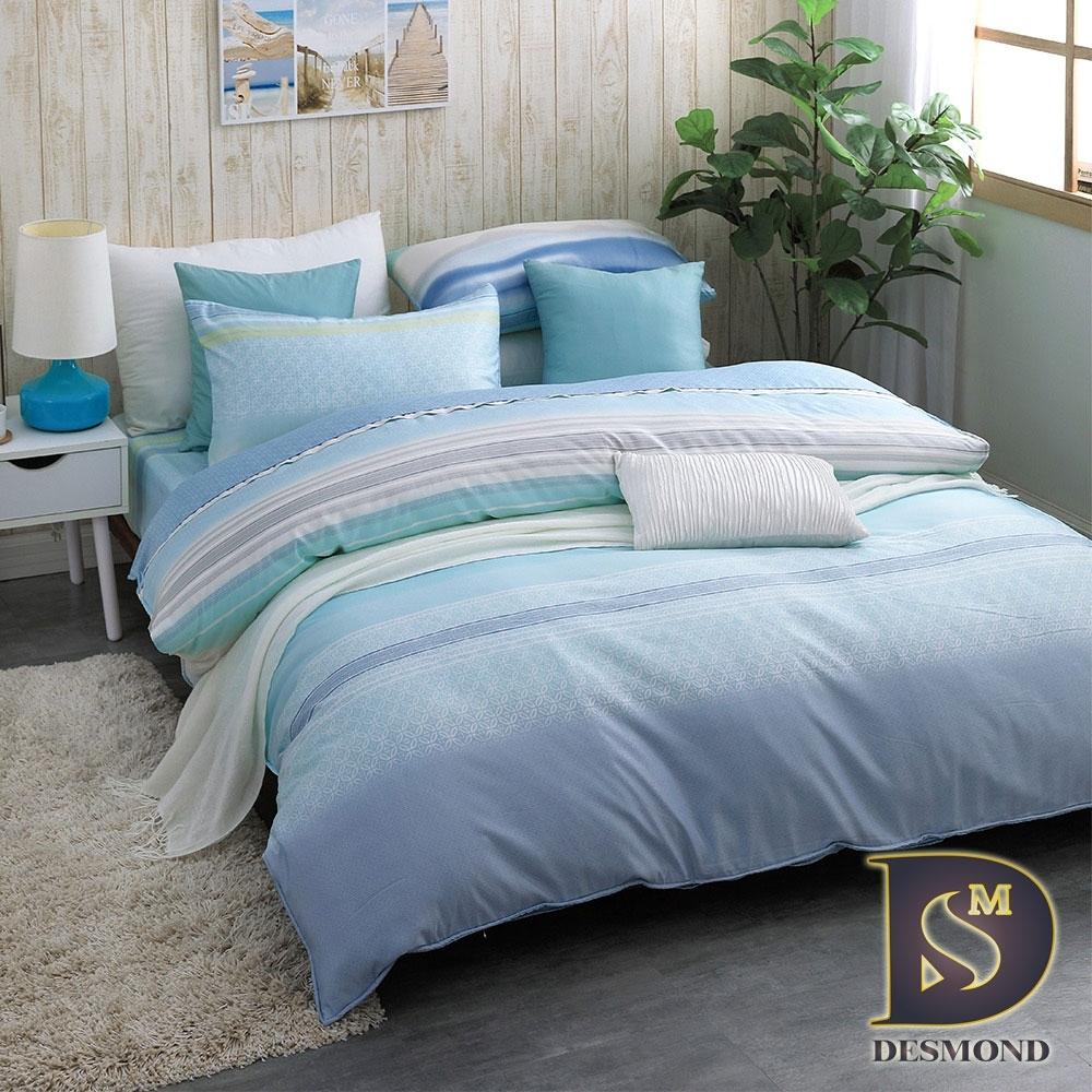 (贈防水洗衣籃) 岱思夢 3M天絲床包兩用被組 單雙加特大TENCEL 多款任選 (枝芽)