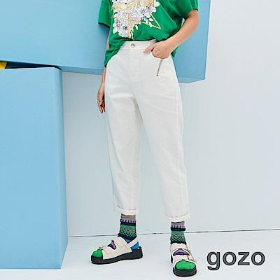 gozo 造型裝飾拉鍊口袋直筒褲(白色)