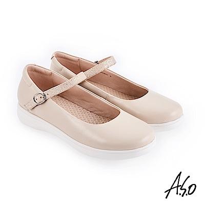 A.S.O 3D超動能 簡約風格多穿式休閒鞋 米