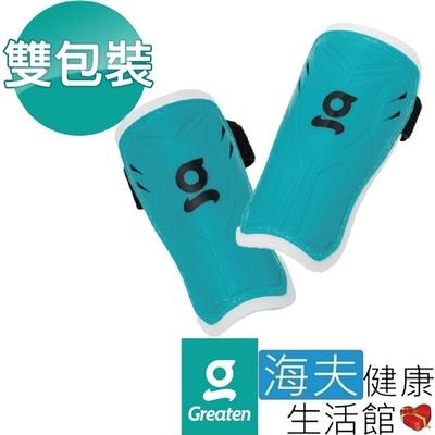 海夫健康生活館 Greaten 極騰護具 兒童系列 兒童護脛 雙包裝_0004SG