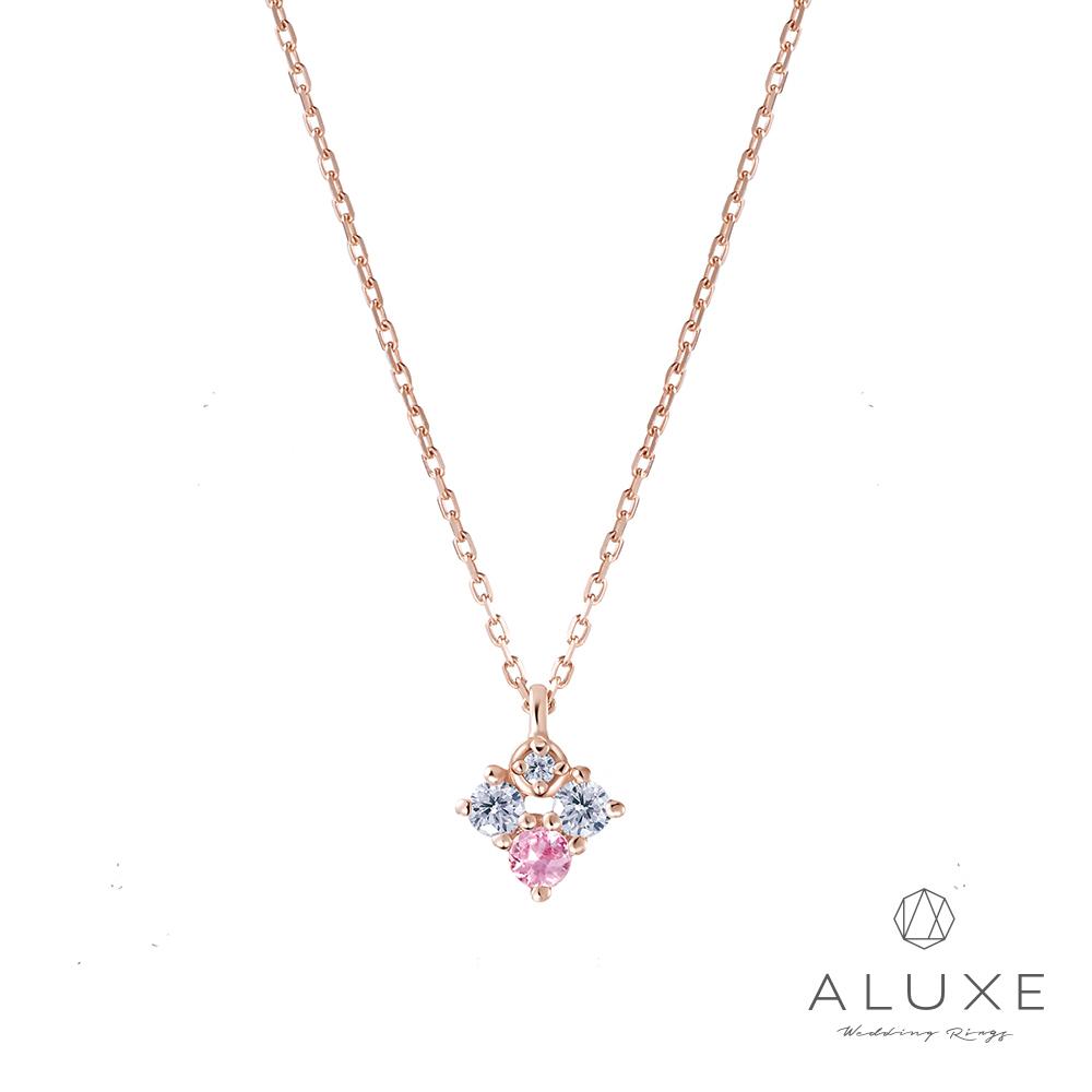 A-LUXE 亞立詩 Shine系列 粉紅剛玉鑽石項鍊