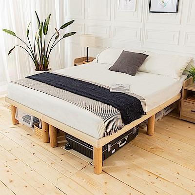 時尚屋 佐野5尺高腳雙人床(不含床頭櫃-床墊)