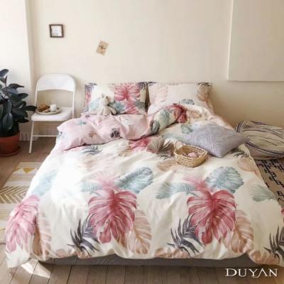DUYAN竹漾-100%精梳棉/200織-雙人四件式舖棉兩用被床包組-晴光暖風 台灣製