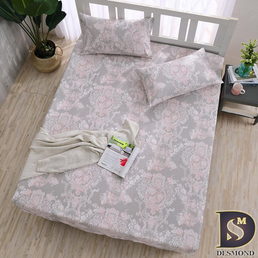 岱思夢 3M天絲床包枕套組 單/雙/加/特大 均一價 多款任選 (安娜)
