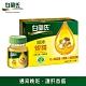 白蘭氏 旭沛蜆精(60ml/瓶 x 12瓶) product thumbnail 1