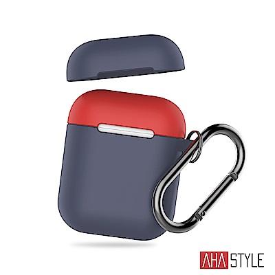 AHAStyle AirPods 1&2代 掛勾矽膠保護套 深藍+紅色上蓋