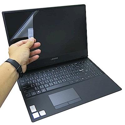 EZstick Lenovo Legion Y530 15 ICH 專用 螢幕保護貼