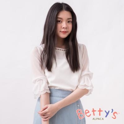 betty's貝蒂思 縷空珍珠領雪紡上衣(白色)