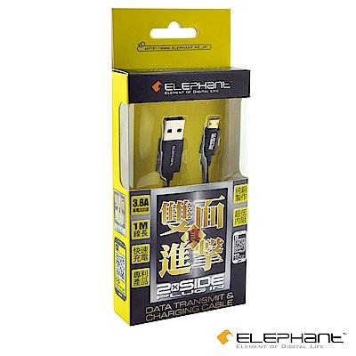 ELEPHANT 雙面進擊 超速充電USB連接線(MICROUSB001BK)黑