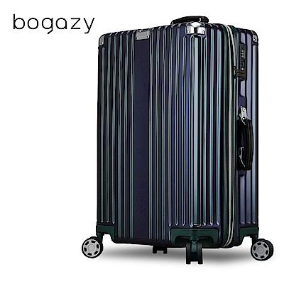 Bogazy 炫彩之星II 20吋PC可加大鏡面行李箱(炫色綠)