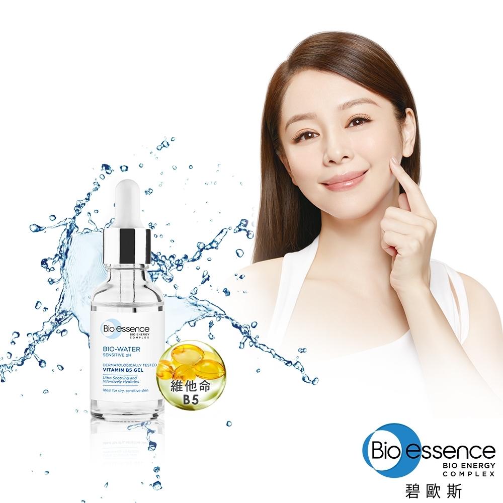 Bio-essence 碧歐斯  BIO水感舒緩維他命B5原液  30g